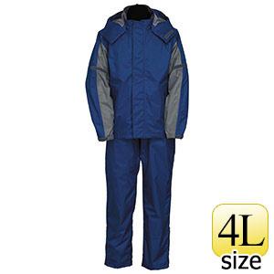 スプルーススーツ 9770 ブルー 4L