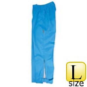 雨衣 ゴアテックス レインパンツ G−603 ブルー L