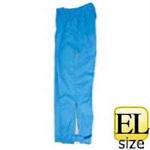 雨衣 ゴアテックス レインパンツ G−603 ブルー EL