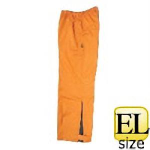 雨衣 ゴアテックス レインパンツ G−603 オレンジ EL
