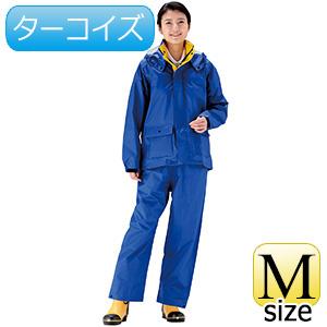 雨衣 フィールドスーツ A−419A ターコイズ M