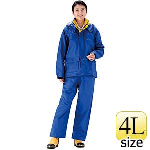雨衣 フィールドスーツ A−419A ロイヤルブルー 4L