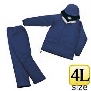 防水防寒 ウィンターフィールドスーツ A−900A ネイビー 4L