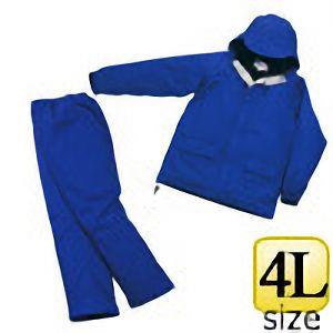 防水防寒 ウィンターフィールドスーツ A−900A ロイヤルブルー 4L