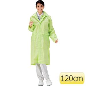 雨衣 EVAコート ライトグリーン 120cm