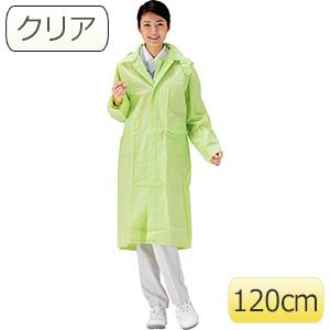 雨衣 EVAコート クリア 120cm