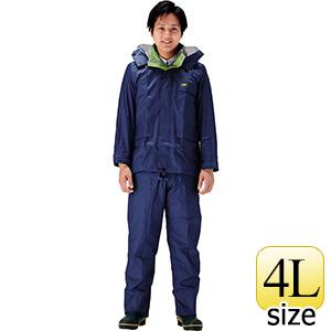雨衣 透湿 MOA シータレインスーツ A−660 ネイビー 4L