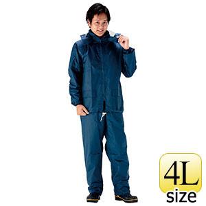 雨衣 レインボーメッシュ 5641 ネイビー 4L