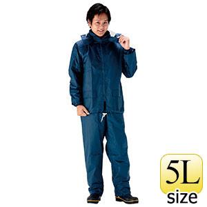 雨衣 レインボーメッシュ 5641 ネイビー 5L