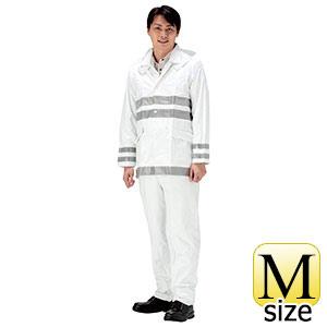 雨衣 夜間作業用 クールコート (夜光雨衣) 白 M
