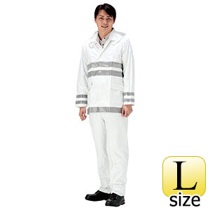 雨衣 夜間作業用 クールコート (夜光雨衣) 白 L