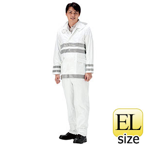 雨衣 夜間作業用 クールコート (夜光雨衣) 白 3L
