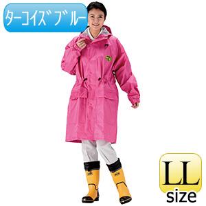雨衣 レインストーリー 550 ターコイズブルー LL