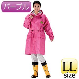 雨衣 レインストーリー 550 パープル LL