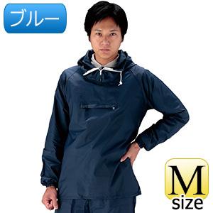 雨衣 ナイロンヤッケ ブルー M