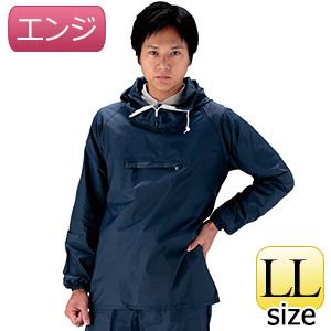 雨衣 ナイロンヤッケ エンジ LL