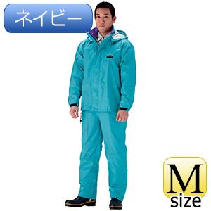 雨衣 オールマインドスーツ #3250 ネイビー M