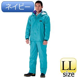 雨衣 オールマインドスーツ #3250 ネイビー LL