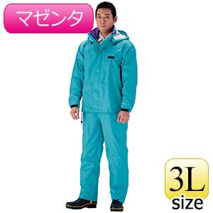 雨衣 オールマインドスーツ #3250 マゼンタ 3L