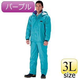 雨衣 オールマインドスーツ #3250 パープル 3L