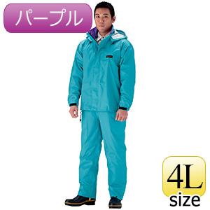 雨衣 オールマインドスーツ #3250 パープル 4L