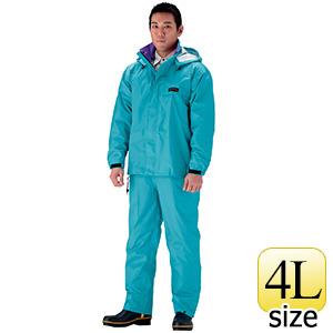 雨衣 オールマインドスーツ #3250 ターコイズ 4L
