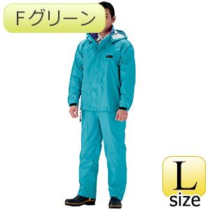 雨衣 オールマインドスーツ #3250 Fグリーン L
