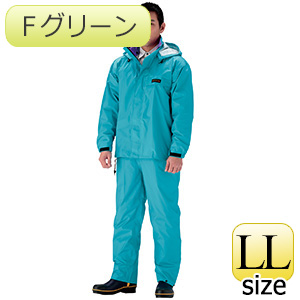 雨衣 オールマインドスーツ #3250 Fグリーン LL