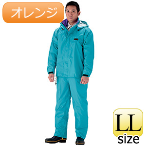 雨衣 オールマインドスーツ #3250 オレンジ LL