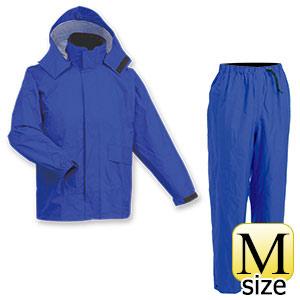 雨衣 エコールスーツ AP−600 ロイヤルブルー M