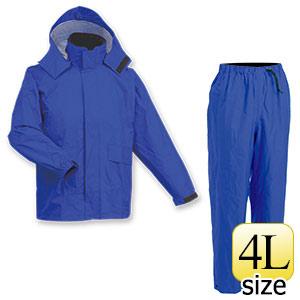 雨衣 エコールスーツ AP−600 ロイヤルブルー 4L