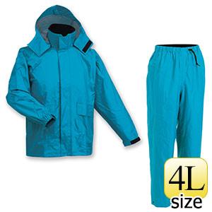 雨衣 エコールスーツ AP−600 エメラルド 4L