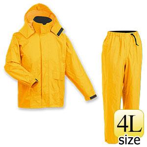 雨衣 エコールスーツ AP−600 ゴールデンイエロー 4L