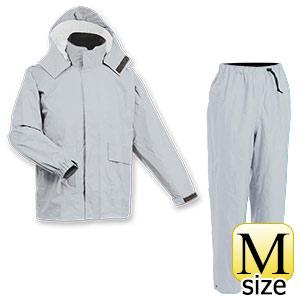 雨衣 エコールスーツ AP−600 シルバー M