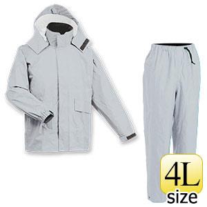 雨衣 エコールスーツ AP−600 シルバー 4L