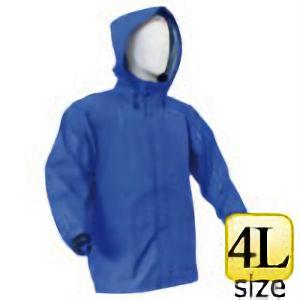 レインジャケット AP−1500 ゴアテックス(R) ブルー 4L