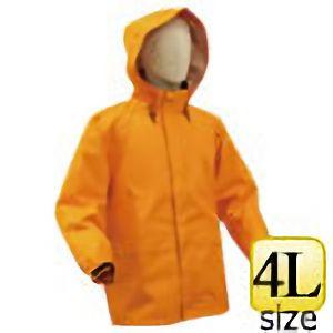 レインジャケット AP−1500 ゴアテックス(R) オレンジ 4L
