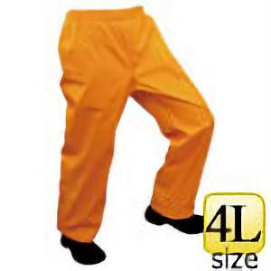 レインパンツ AP−800 ゴアテックス(R) オレンジ 4L