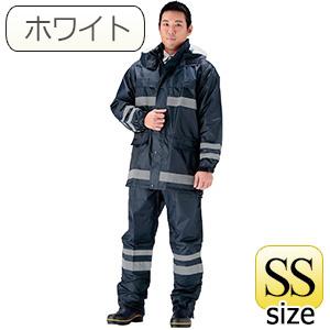 夜間作業用レインウェア 安全レイン FS−6000 ホワイト SS