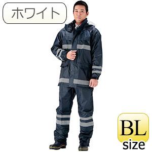 夜間作業用レインウェア 安全レイン FS−6000 ホワイト BL