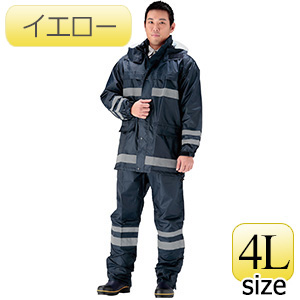 夜間作業用レインウェア 安全レイン FS−6000 イエロー 4L