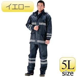 夜間作業用レインウェア 安全レイン FS−6000 イエロー 5L