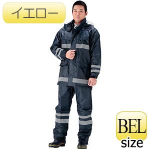 夜間作業用レインウェア 安全レイン FS−6000 イエロー BEL