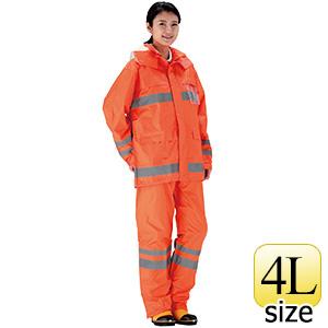 夜間作業用レインウェア 安全レイン FS−6000 オレンジ 4L