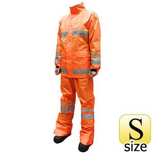 セーフティーレインスーツ スクード F8400 蛍光オレンジ S