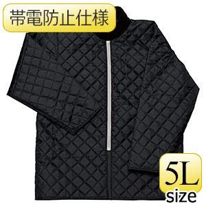 レインベルデN(R) 帯電防止仕様 雨衣 防寒用インナー 上衣 5L