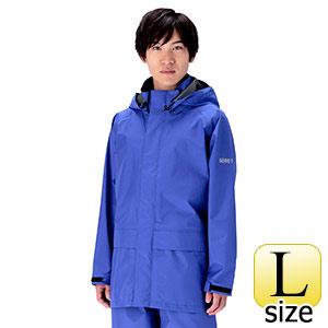 レインベルデN(R) ゴアテックス(R) 標準仕様 上衣 ロイヤルブルー L