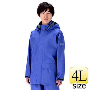 レインベルデN(R) ゴアテックス(R) 標準仕様 上衣 ロイヤルブルー 4L