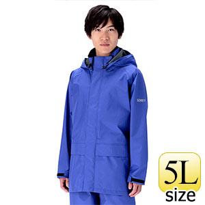 レインベルデN(R) ゴアテックス(R) 標準仕様 上衣 ロイヤルブルー 5L