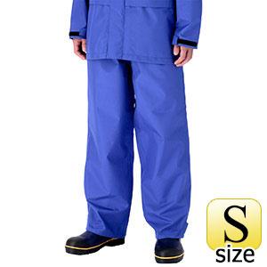 レインベルデN(R) ゴアテックス(R) 標準仕様 下衣 ロイヤルブルー S